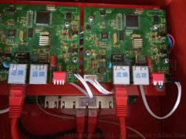 KTW118K(B)型矿用无线通信基站