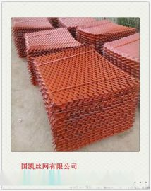 钢板网  平台踏板网规格