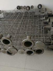 除尘骨架喷塑镀锌处理防锈防腐蚀方法有哪些