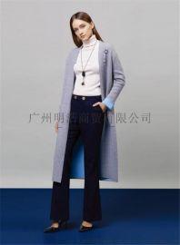 女装品牌折扣店货源 原创设计师17年新款双面呢 品牌剪标