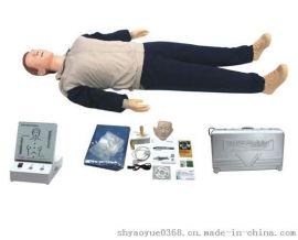 CPR心肺复苏模拟人全身医学用急救假人工呼吸训练橡皮人体模型