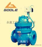 J841X-10电磁液动隔膜式排泥阀