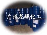 鄰苯二甲酸二辛酯, DOP