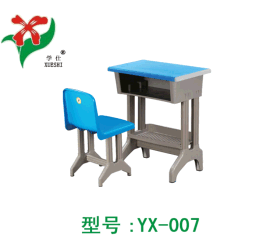 热销淮南学生塑钢课桌椅,淮北四管塑钢课桌椅,中小学专用课桌椅
