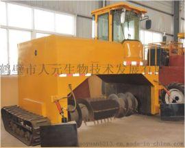 RYFD2800型履带式翻堆机-有机肥设备