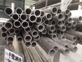 信烨不锈钢管工业流体管排污用不锈钢工业焊厂家