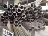 信燁不鏽鋼管工業流體管排污用不鏽鋼工業焊廠家