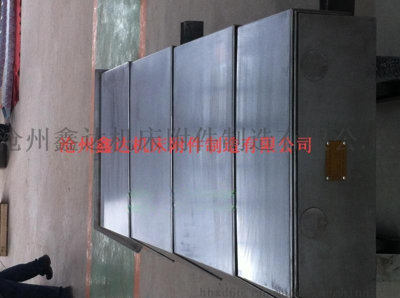 钢板防护罩厂家定制