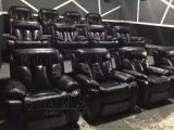 电影院功能沙发VIP电动按摩高系统沙发 高档影院沙发 座椅厂家直销