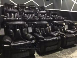 电影院功能沙发VIP电动按摩高系统沙发 **影院沙发 座椅厂家直销