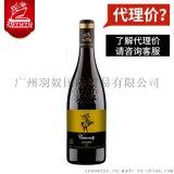 原瓶进口法国于尼库干红葡萄酒750ml