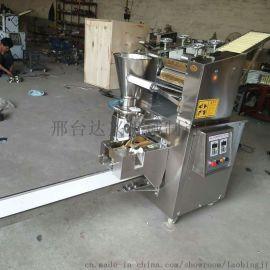 黑龙江包饺子机,新型全自动饺子机厂家