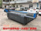 重庆玻璃3d印花机代理商