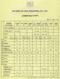 日本NOK油封 O型圈 SB SB2外骨架油封-氟胶材质
