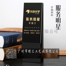 广州水晶奖杯厂家,广州企业**员工水晶奖杯