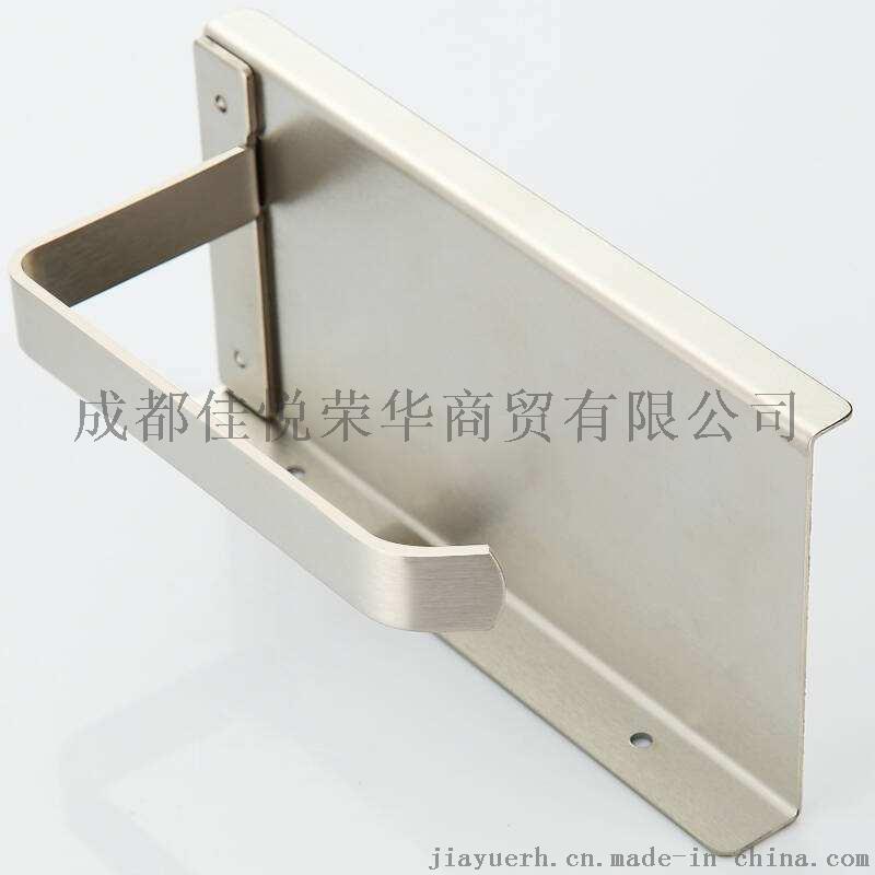 不锈钢空心小卷纸巾架能放手机的
