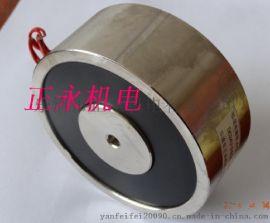 强力起重电磁铁吸盘ZYE1-P100/40 吸力120公斤
