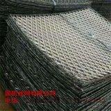鋼板網片     菱形鋼板網