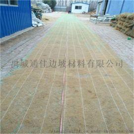 供应运城环保草毯 矿山修复 植物纤维毯