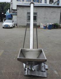 工业盐管式提升机 苏打粉不锈钢提升机