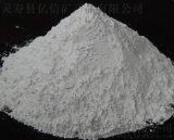 硅酮胶用活性纳米碳酸钙