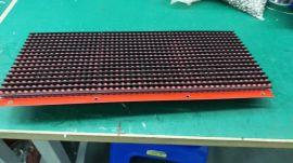 公交车LED线路屏专用P8.2LED单元板