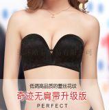 无肩带女士隐形文胸 聚拢蕾丝无钢 圈胸罩抹胸中厚