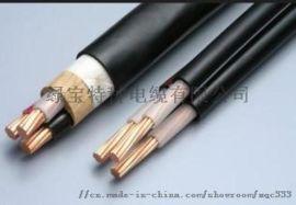 高压交联电力电缆 YJV