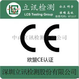 无线发射器RED无线指令|无线发射器CE-RED认证办理