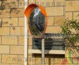 道路廣角鏡凸面鏡反光鏡