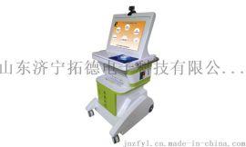 2018新款拓德科技TD-ET1000中醫體質辨識儀器上市