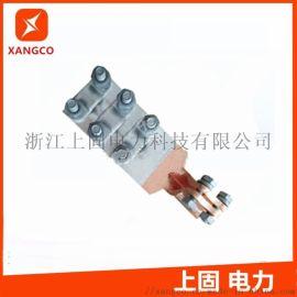 变压器用铜铝抱杆线夹SBG-M16带扣电力金具