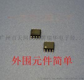 OTP芯片WTH080電磁爐語音芯片