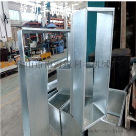 防火阀外框生产线防火阀冷轧机