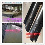 養殖防滲膜廠家山東華龍防滲膜生產廠家定製熱賣1-6米寬防滲膜