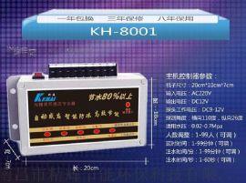 节水控制器|智能节水控制器|沟槽节水控制器