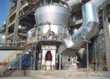 【同力重机】年产30万吨磨煤机生产厂家哪家质量好