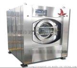 全自動洗脫機,醫用洗衣機專業制造廠 泰州通江洗滌