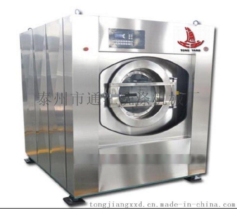 全自動洗離線,**洗衣機專業製造廠 泰州通江洗滌
