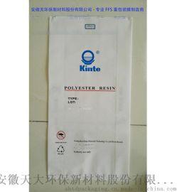 安徽天大產聚酯樹脂用FFS重包裝膜(袋)