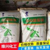 葡萄糖酸钠 西王袋装 25千克葡钠 现货直销