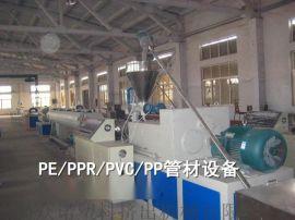 厂家直销PVC排水管设备