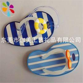 环保PVC软胶行李牌 拖鞋行李挂牌 橡胶行李吊牌