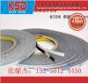 耐高溫3M9448A雙面膠、蘇州強力雙面膠帶