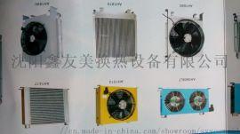 辽宁铁岭板式热交换换热器蒸发器