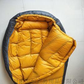 轻便柔软保暖羽绒睡袋
