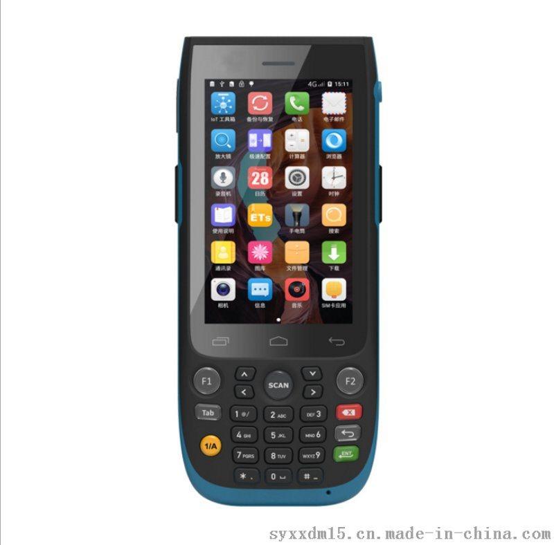 IP68軍工防護安卓超高頻RFID手持終端pda