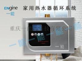 热水器加上家用热水循环泵