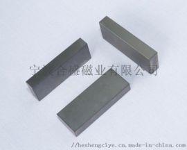 合盛磁业30UH烧结钕铁硼磁钢