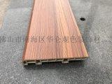 华仑观色MQ60003 600无缝竹木纤维集成墙板